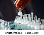 child's hand doing first move... | Shutterstock . vector #71068309