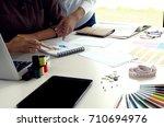 stylish fashion designer work... | Shutterstock . vector #710694976