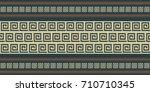 seamless vector striped pattern.... | Shutterstock .eps vector #710710345