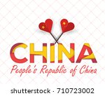 paper art style china october 1 ... | Shutterstock .eps vector #710723002
