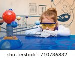 student doing research with... | Shutterstock . vector #710736832