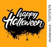 creative vector hand lettering...   Shutterstock .eps vector #710737678