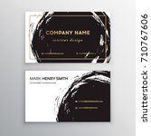 vector business card. luxury... | Shutterstock .eps vector #710767606