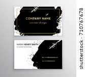 vector business card. luxury... | Shutterstock .eps vector #710767678