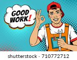 wow pop art worker face. young... | Shutterstock .eps vector #710772712