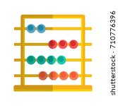 abacus icon | Shutterstock .eps vector #710776396