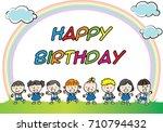 happy birthday | Shutterstock .eps vector #710794432