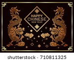 happy chinese new year card... | Shutterstock .eps vector #710811325