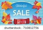 oktoberfest. sale banner.... | Shutterstock .eps vector #710812756