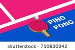 ping pong ball bouncing on... | Shutterstock .eps vector #710830342