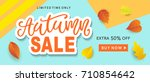 autumn sale fashionable banner... | Shutterstock .eps vector #710854642