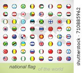 round glossy national flag of... | Shutterstock .eps vector #710885962