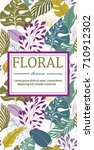 invitation card with tropical ... | Shutterstock .eps vector #710912302