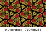 traditional russian seamless... | Shutterstock .eps vector #710988256