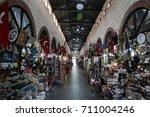 canakkale  turkey   july 02 ...   Shutterstock . vector #711004246