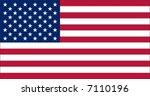 xxl size flag  true pantone... | Shutterstock .eps vector #7110196