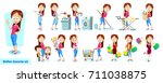 vector collection of mother... | Shutterstock .eps vector #711038875