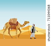 cameleer  camel driver  with... | Shutterstock .eps vector #711044368