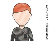 avatar man icon | Shutterstock .eps vector #711149695
