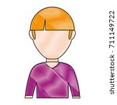 avatar man icon   Shutterstock .eps vector #711149722