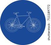 illustration  hipster bike sign   Shutterstock . vector #711189772