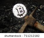 bitcoin mining. a mine with... | Shutterstock . vector #711212182