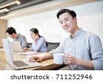 urban white collar workers at... | Shutterstock . vector #711252946