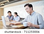 urban white collar workers at... | Shutterstock . vector #711253006