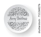 merry christmas lettering... | Shutterstock .eps vector #711268276