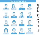 people avatar icons set blue... | Shutterstock .eps vector #711276082