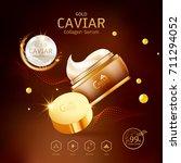 gold caviar collagen serum and... | Shutterstock .eps vector #711294052