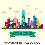 shanghai city skyline | Shutterstock . vector #711304702