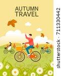 autumn illustrations | Shutterstock .eps vector #711330442
