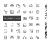 shopping icons set  e commerce  ... | Shutterstock .eps vector #711372886