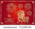 Happy Chinese New Year Card...