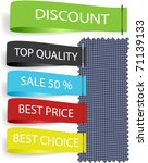vector fabric tag label. | Shutterstock .eps vector #71139133