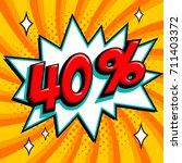 orange sale web banner. sale... | Shutterstock .eps vector #711403372