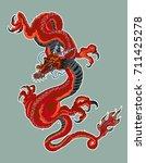 japanese old dragon for tattoo. ... | Shutterstock .eps vector #711425278