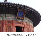 Temple in China - stock photo
