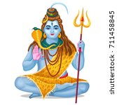 lord shiva in meditation.... | Shutterstock .eps vector #711458845