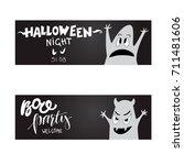 halloween night. boo party.... | Shutterstock .eps vector #711481606