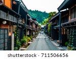 takayama  japan   july 11  2017 ... | Shutterstock . vector #711506656