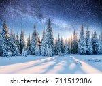dairy star trek in the winter... | Shutterstock . vector #711512386