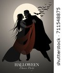 halloween dance party. romantic ... | Shutterstock .eps vector #711548875
