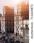 belarus  minsk  september 3 ... | Shutterstock . vector #711620872