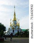Small photo of Ubon Ratchathani, Thailand -September 3 , 2017 : Visiting the Pagoda Wat tham Khuha Sawan, in the morning.