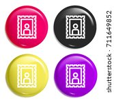 post stamp multi color glossy...
