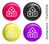 cubes multi color glossy badge...