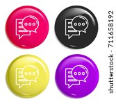 chat multi color glossy badge... | Shutterstock .eps vector #711658192