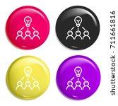 brainstorm multi color glossy...